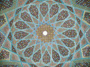 Беседа за Суфизма – част 1