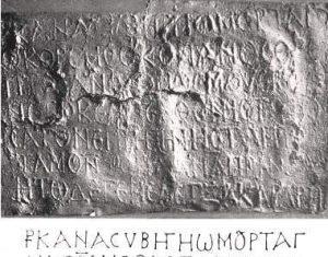Сакралните знаци и имена на българските канове от династията Дуло