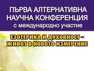 Лекция Илиян Бучков