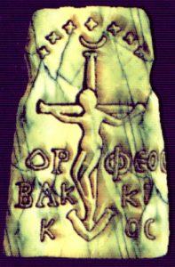 Пътят на спасението Орфей, орфически мистерии, християнство