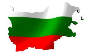 Проект многая лета за България