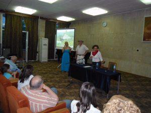 Запис на презентацията на проф. Семир Османагич