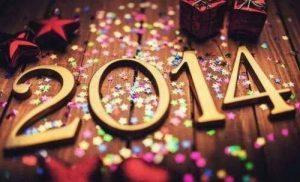 Честита Новата Вълшебна 2014 Година