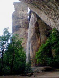 """Водопад над голямата пещера в """"Мадара"""""""