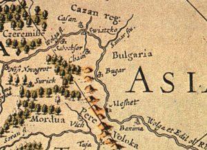 Кога е създадена българската държава?