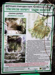Пролетна разходка по Шуменско плато