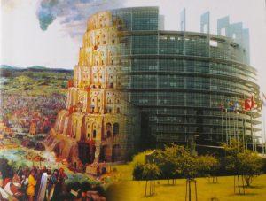 Европа – съвременният Вавилон