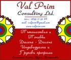 valprim.com